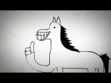 Приключения коня Антона.